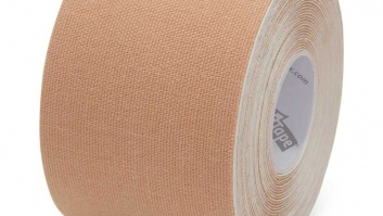 K-Tape Beige Single Roll (5m)